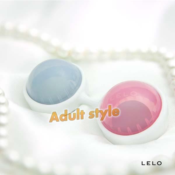瑞典LELO-Luna Beads 2代迷你露娜聰明球(少女專用).