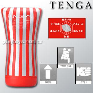 日本 TENGA 體位型飛機杯(男下女上).