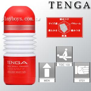 日本 TENGA 伸縮體位型飛機杯(男上女下).