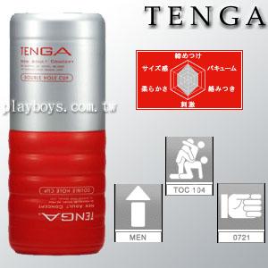日本 TENGA 體位型飛機杯(兩用型).