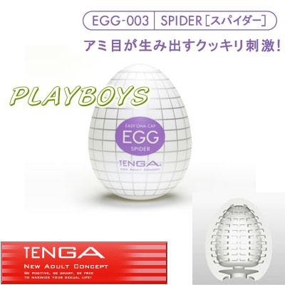 Tenga自慰蛋EGG- 網型.
