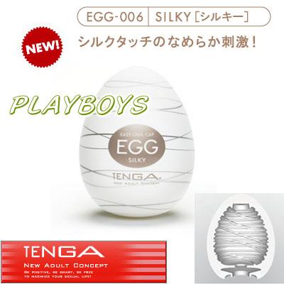 Tenga自慰蛋EGG- 柔滑型.