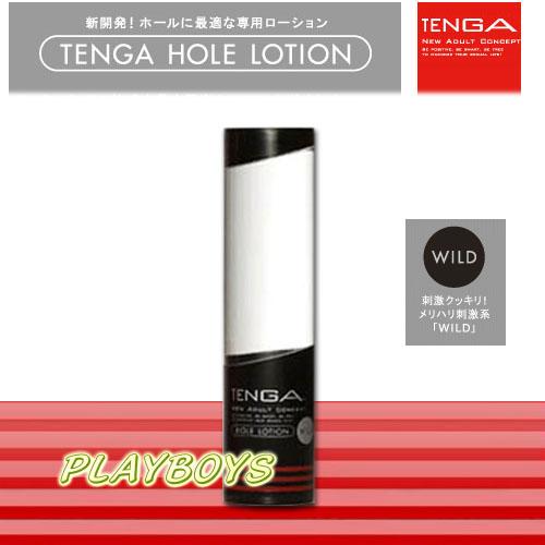 TENGA潤滑液-柔細觸感WILD低濃度.