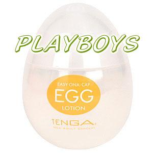 Tenga自慰蛋EGG-潤滑液.