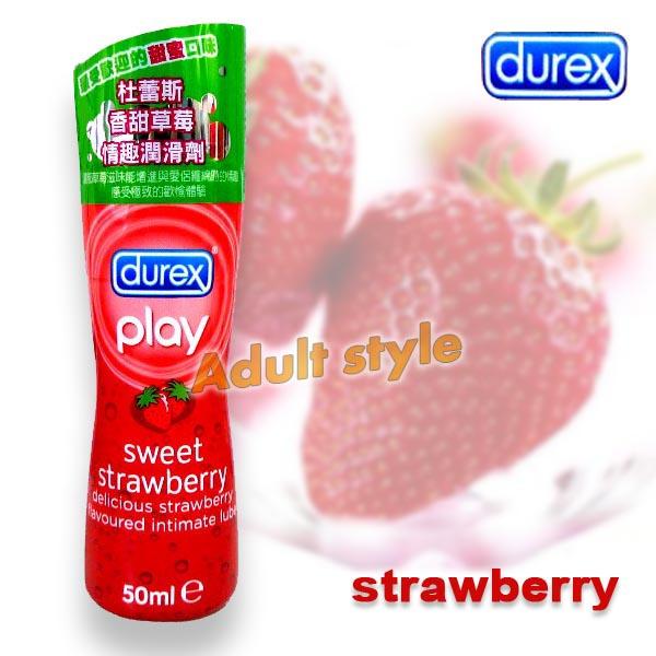 杜蕾斯草莓潤滑液.