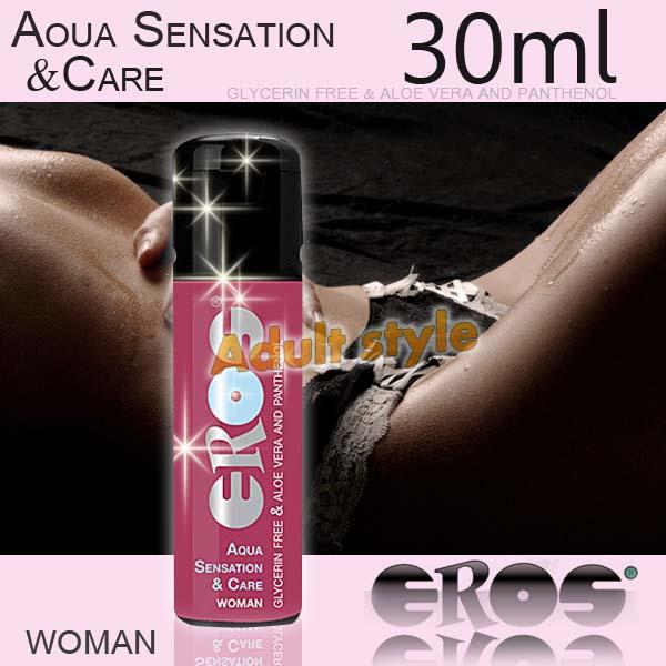 德國Eros-如水般溫柔(蘆薈)水性潤滑油-呵護女性專用30ml.