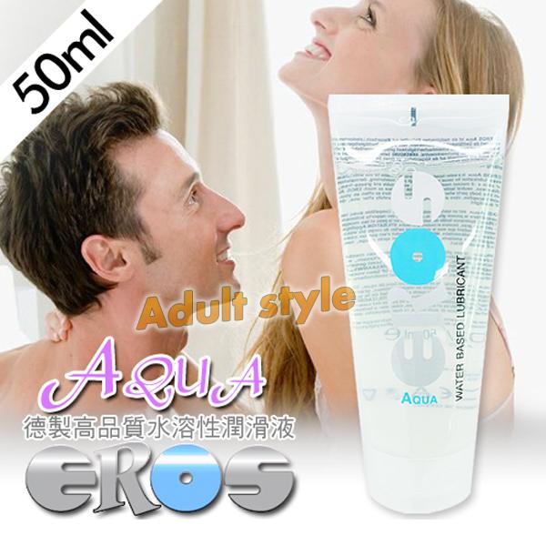 德國Eros-柔情高品質水溶性潤滑劑50ML